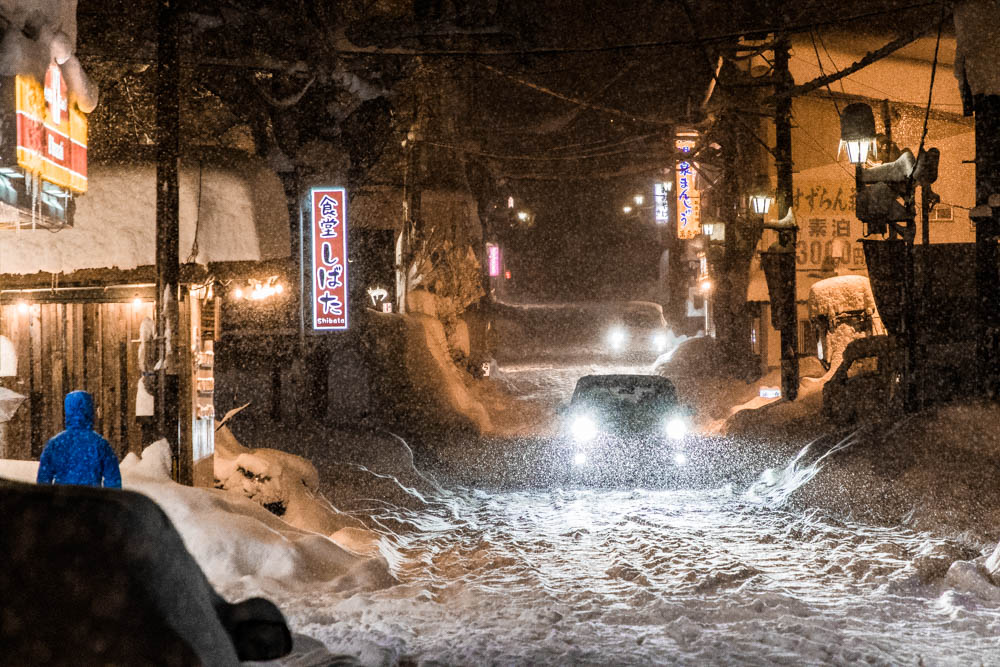 Akakura Onsen Village