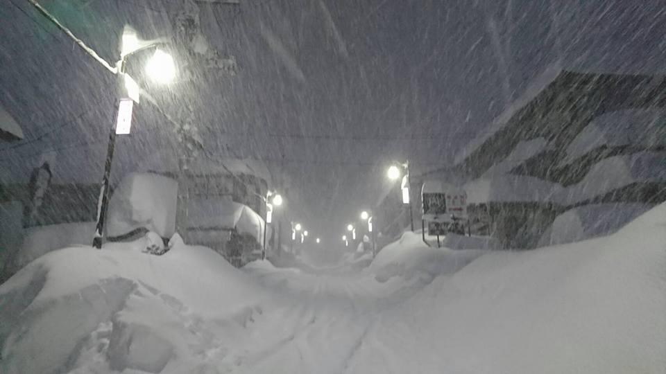 Seki Onsen Village